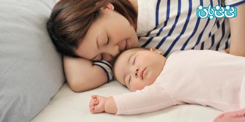 خطرات خوابیدن نوزاد در کنار پدر و مادر (2)
