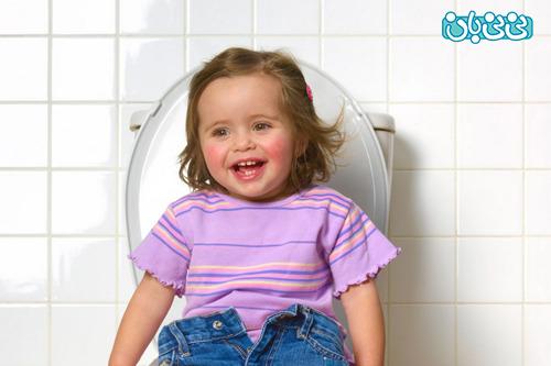 آموزش توالت رفتن کودک، فقط سن مهم نیست