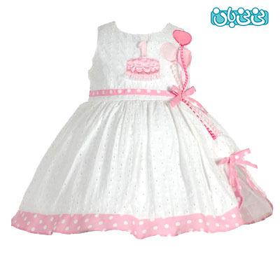 خرید لباس های نوزادی