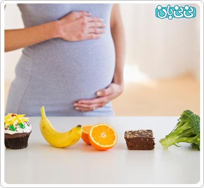 تغذيه مادر باردار ، تعيين کننده ضريب هوشي کودک است