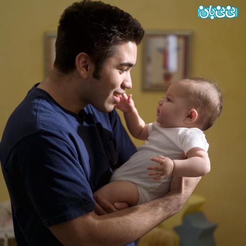 آمادگی برای پدر شدن