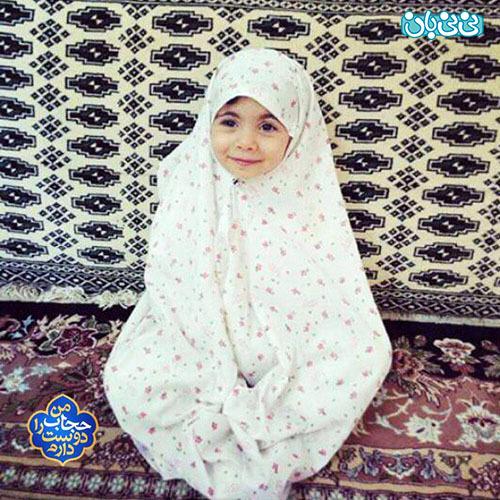 «من حجاب را دوست دارم»، کمپینی در اینستاگرام