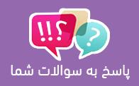تست nt چیست؟