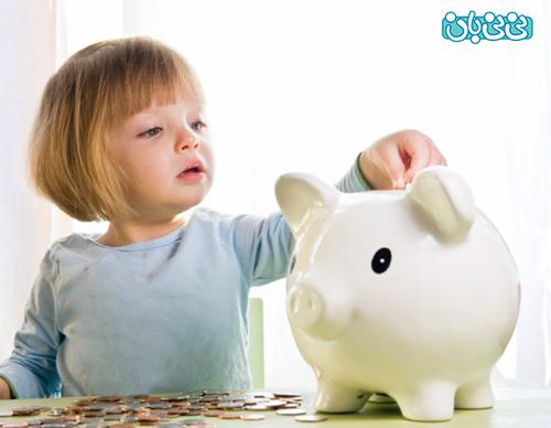 آنچه درباره پول نباید به کودکانتان یاد دهید
