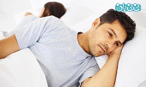مشکلات در رابطه زناشویی، ناشی از چیست؟