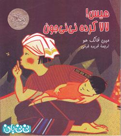 کتاب 9