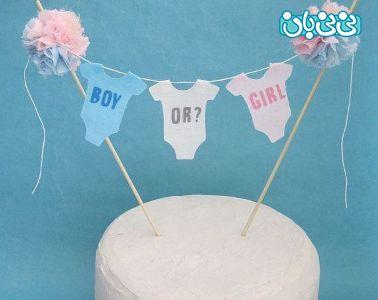 علائم بارداری پسر (2)