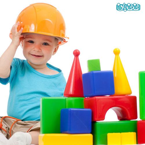 اسباب بازی های ایمن برای کودک (1)