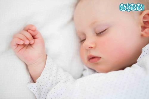 نوزاد من چقدر باید بخوابه؟