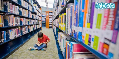 10 کتاب برتر برای بچه ها