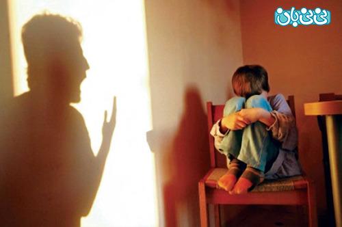 خشونت خانوادگی علیه کودکان