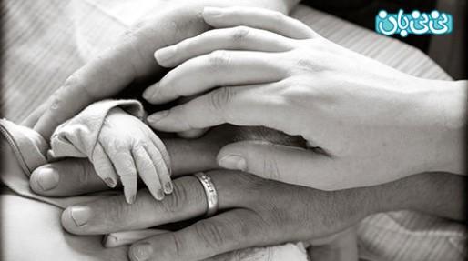 قبل از بچه دار شدن چه باید کرد؟ (4)