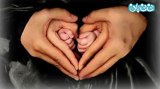 قبل از بچه دار شدن چه باید کرد؟ (6)