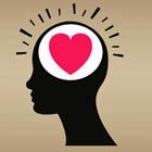 هورمون عشق، درمان کدام بیماری؟
