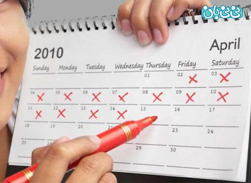 تقویم تخمک گذاری، زمان را از دست ندهید