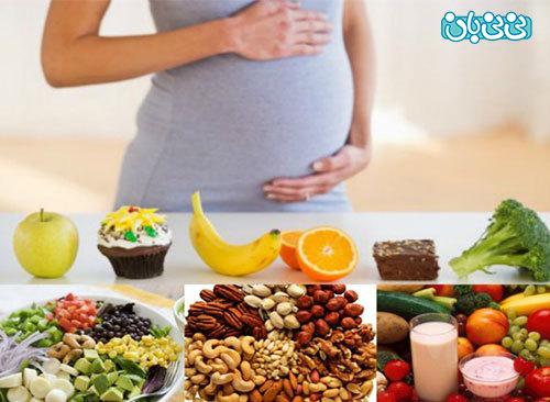 اضافه وزن بارداری، چطور کمش کنیم؟