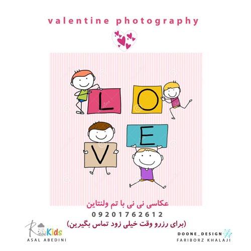 عکاسی از کودکان، لحظه های ناب را ثبت کنید