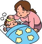 عفونت باکتریایی در کودکان، علاج دارد؟