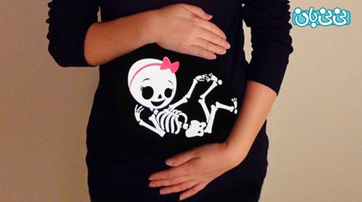 خطرات اشعه ایکس در بارداری