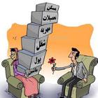 بالا رفتن سن ازدواج، پیامدهای غیرقابل جبران