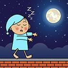 خوابگردی کودکان، نگران کننده است؟