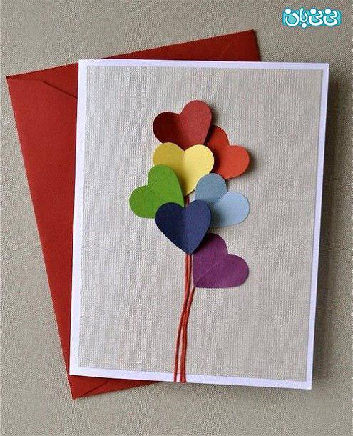 آموزش ساخت کارت پستال، سلیقه به خرج دهید