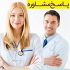 علت پرمویی در زنان، اختلالات هورمونی است؟