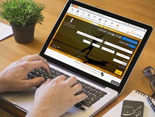 خرید اینترنتی بلیط هواپیما و رزرو هتل بهتر است یا خرید تور؟