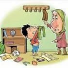 یاد دادن نظم به کودک، وای چقدر شلخته!