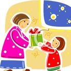 عیدی دادن به کودکان، چشم و هم چشی قدغن
