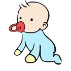 خرید پستانک برای نوزاد، دل به کار دهید