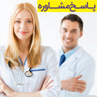 لکه بینی قهوه ای در بارداری، درمان و راهکار