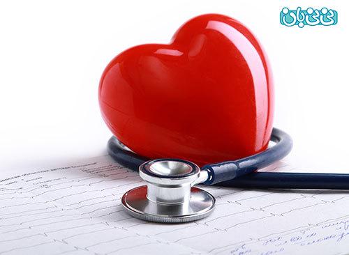 بیماری قلبی در بارداری، خطرناک است؟