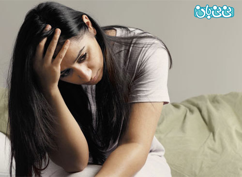 قصد بارداری دارم، افسردهام، میتوانم؟