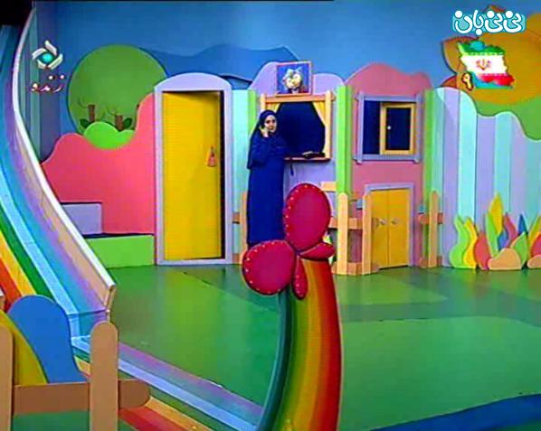 اینستاگرام آزاده آل ایوب، رنگین کمان و خنده بچه ها