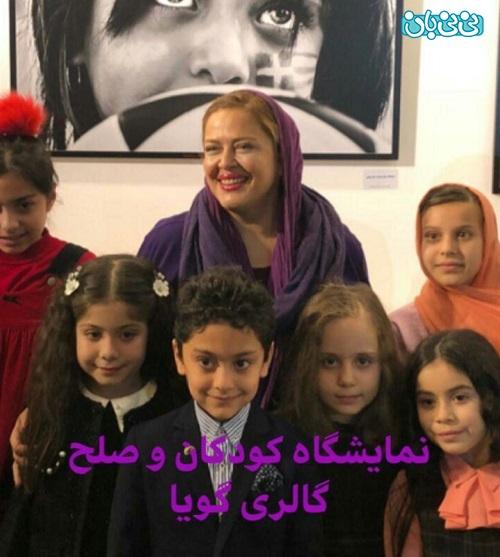 اینستاگرام بهاره رهنما، یک جهان صلح برای کودکان