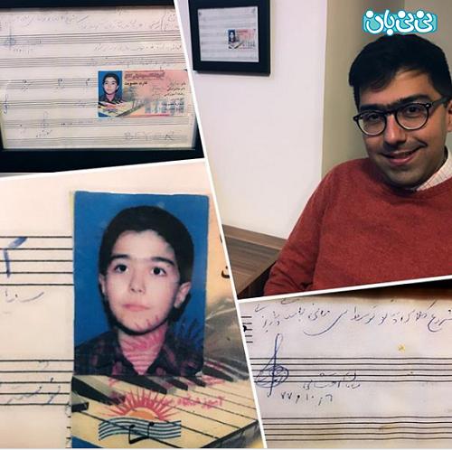 عکس سامان احتشامی، کودک ممتاز آقای موسیقیدان