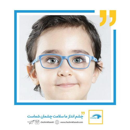 کلینیک چشم پزشکی، چشمخانه برتر از رقبا