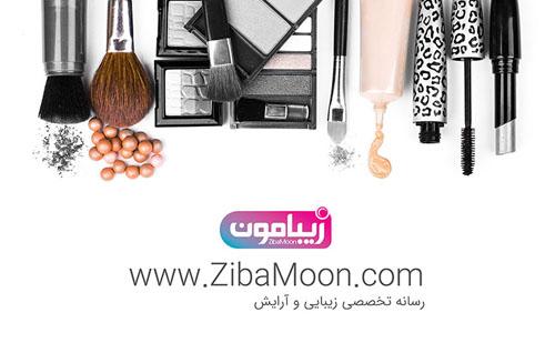 با زیبامون متخصص زیبایی و آرایشگر ویژه خود باشید!