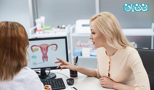 درمان عفونت زنانه با طب سنتی