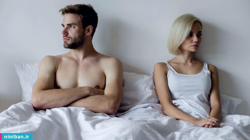 اختلالات روابط زناشویی