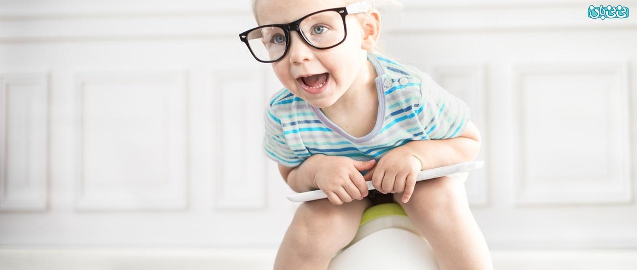 از پوشک گرفتن بچه، راهکارهای طلایی(2)