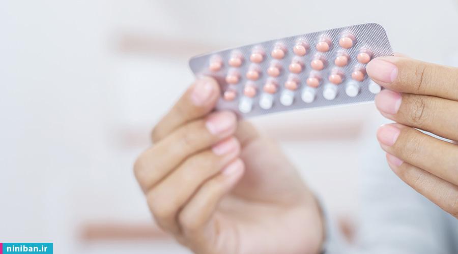 مصرف قرص ضد بارداری