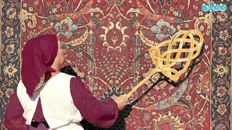 بهترین قالیشویی شمال تهران
