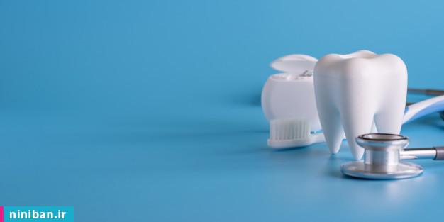 دندان شکسته را چگونه ترمیم کنیم؟