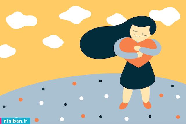 راه های افزایش اعتماد به نفس بانوان، بانو تو بهترینی!