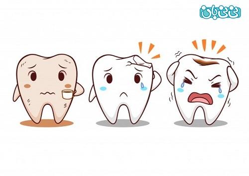 انواع پوسیدگی دندان - علت پوسیدگی دندان، بشناسید و پیشگیری کنید