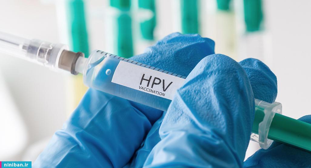 راههای درمان اچ پی وی