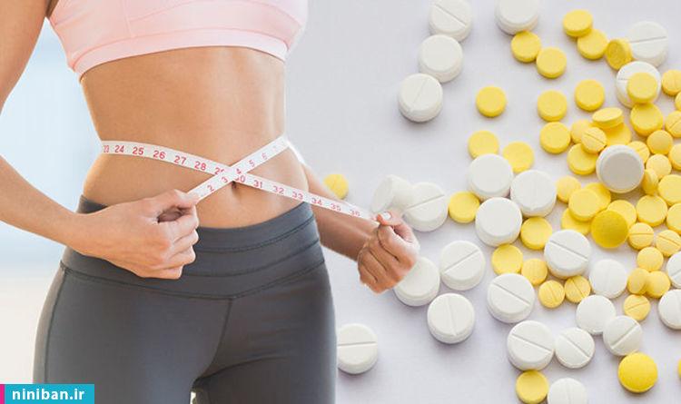 دارو برای لاغر شدن، قابل توجه خانمها